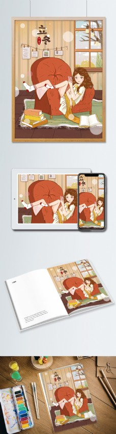 立冬宅家玩手机女孩室内原创插画