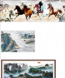 八駿圖風景圖