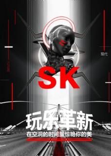 黑色机器人海报
