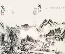 中国特色山水背景墙