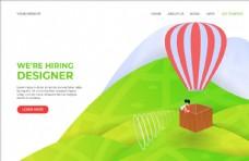 设计师招聘网站