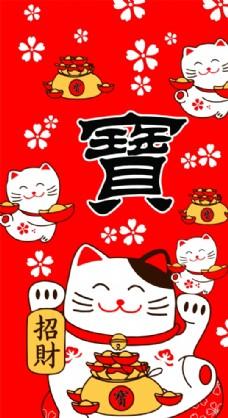 新年喜庆手机海报