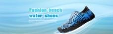 水鞋海报、海洋感