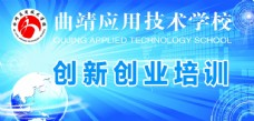 蓝色科技海报