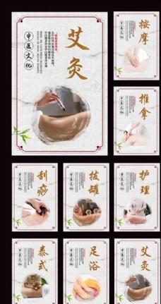 中医保健养生系列挂画