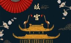 中國風傳統花紋圖案