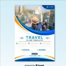 国外旅行海报