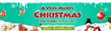 圣誕節banner