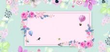 唯美 小清新 设计 海报 花朵