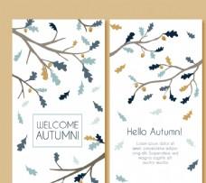 优雅的秋色卡片