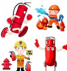 消防卡通 分层PSD文件 消防