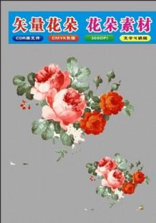 花朵瓶如期时尚