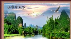 桂林山水甲天下 老鹰 白鹤