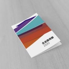创意画册公司宣传册封面设计