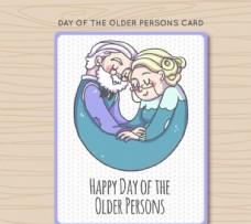 手绘美丽的老年人卡片