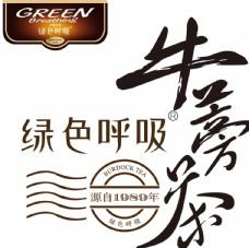 绿色呼吸创意logo