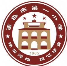 百色小学学校logo