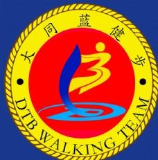 大同蓝健步班服logo