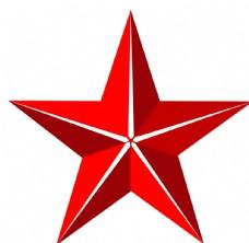 五角星红星星星多边形创意