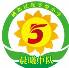 class学校班级logo
