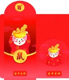 喜慶紅色紅包設計