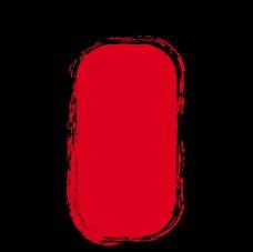 红色印章标签