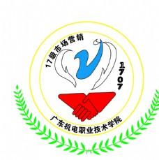 机电logo广东机电职业学校