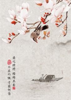 中国风客厅无框画3