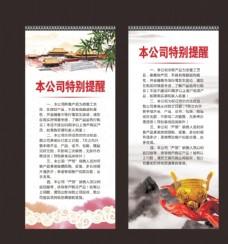 中国风展架
