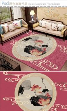 家和富贵荷花新中式地毯