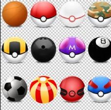 13款彩色圆球透明背景免扣素材