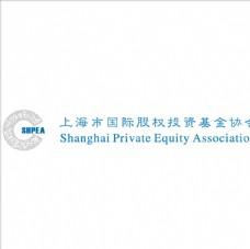 上海市国际股权投资基金协会
