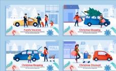 圣诞购物插画
