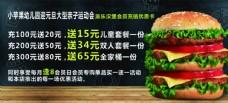 派樂漢堡優惠套餐