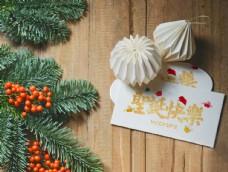 圣诞节元旦节日贺卡邀请函祝福卡