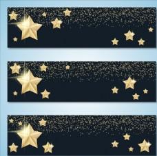 星星图案背景