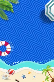 海洋沙滩夏日促销海报