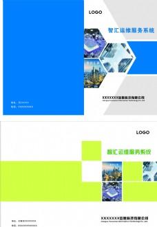 信息科技封面