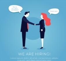 创意握手的商务男女招聘海报