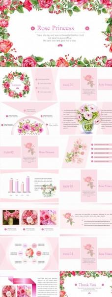 粉色花卉小清新汇报总结PPT模