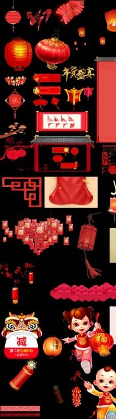 中國風 春節元素  透明