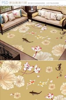 家和富贵新中式花鸟地毯设计