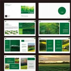 绿色产品画册