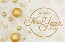 新年快乐哟