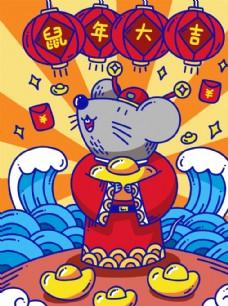 鼠年國潮插畫鼠年大吉