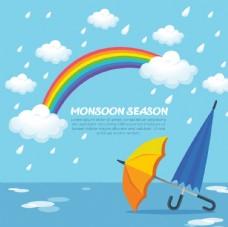 下雨 雨伞 彩虹