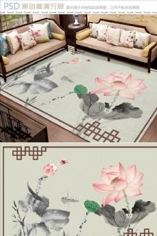 家和富贵水墨荷花地毯