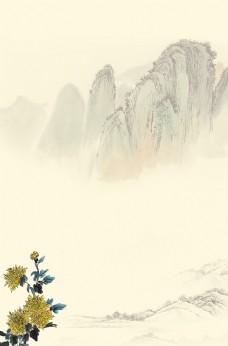 古风山水画背景