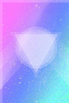 炫酷渐变三角形
