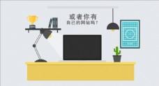 ae模板 网站seo视频模板